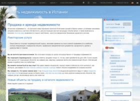 spain-style.ru