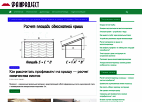 spainproject.ru