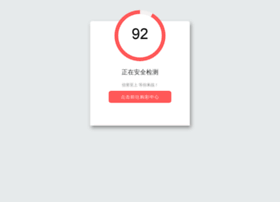 spainspanishcourses.com
