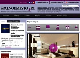 spalnoemesto.ru