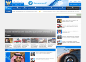 spanish.almanar.com.lb
