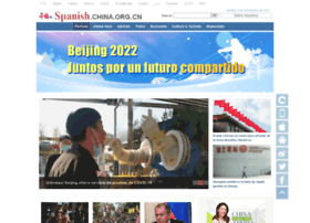 spanish.china.org.cn