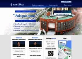 spanish.fgtv.com