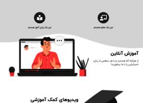 spanishland.net
