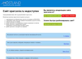 sparcavia.ru