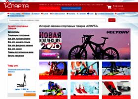 sparta2014.ru