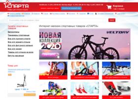 sparta2014.su