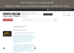 spartagun.com.ua