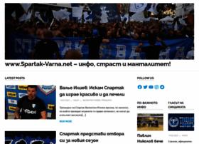 spartak-varna.net
