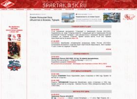 spartak.msk.ru