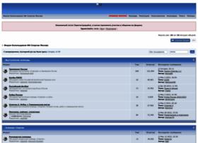 spartakforum.ru