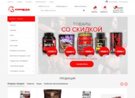 spartapro.ru