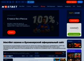 spas-extreme.ru