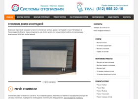 spb-evrostroy.ru