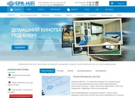 spb-hifi.ru
