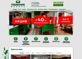 spb-kuhni.ru