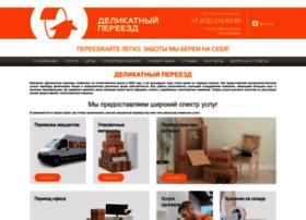 spb-pereezd.ru