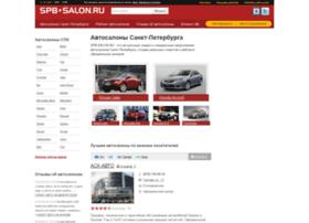spb-salon.ru