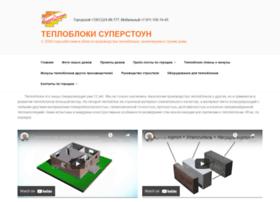 spb-stone.ru