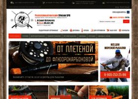 spb-stream.ru