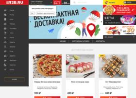 spb.2-berega.ru