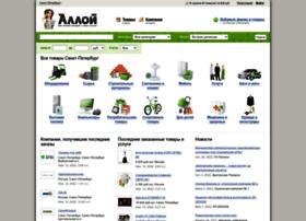 spb.alloy.ru