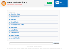 spb.autocomfort-plus.ru