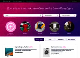 spb.barahla.net