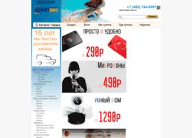 spb.compax.ru