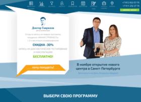 spb.doctorgavrilov.ru