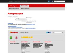 spb.fizkult.ru