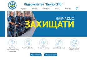 spb.in.ua