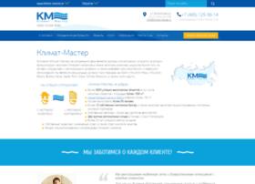 spb.klimat-master.ru
