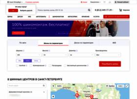 spb.koleso.ru