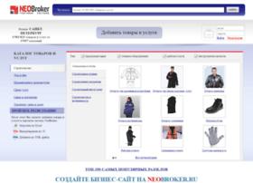 spb.neobroker.ru