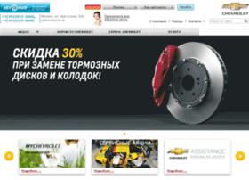 spb.opel-avtomir.ru