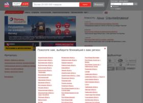 spb.part-kom.ru