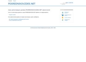 spb.posrednikovzdes.net