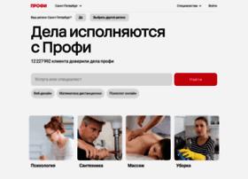 spb.profi.ru