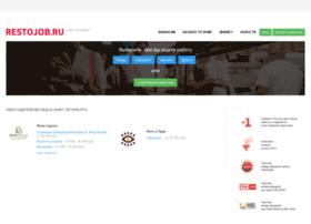 spb.restojob.ru