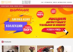 spb.ruspodarky.ru