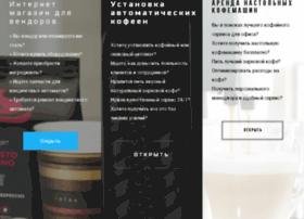 spb.siba-vending.ru