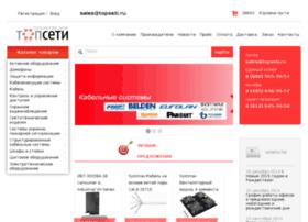 spb.topseti.ru