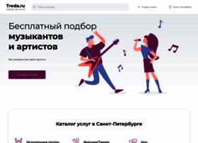 spb.treda.ru