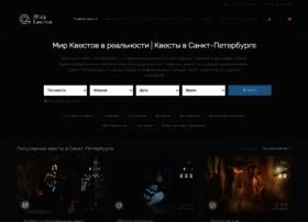 spb.worldofquests.ru