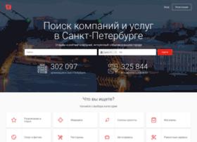 spb.yell.ru