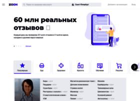 spb.zoon.ru