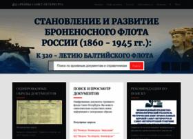 spbarchives.ru