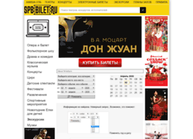 spbbilet.ru
