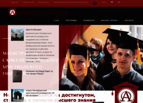 spbcu.ru